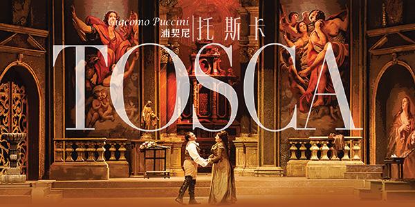 Tosca di G. Puccini